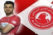 شکایت تیم ملی پوش ایرانی از داوری