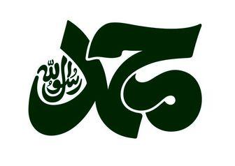افتتاح انیمیشن محمد رسول الله (ص)با حضور 30 سفارتخانه خارجی
