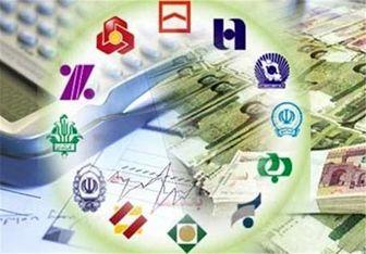 معوقات بانکی دانه درشتها کمتر شده است