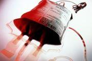 ذخیره ۴۰۰۰ واحد خون بند ناف
