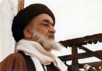 اولین روحانی که از امام تبعیت کرد