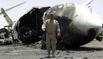 اعتراض دو سازمان بینالمللی به بمباران فرودگاه های یمن