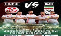 ترکیب تیم ملی تونس اعلام شد/عکس