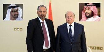 تشکیل دولت جدید یمن با رایزنیهای دولت مستعفی یمن و نیروهای متحد امارات