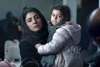 راهیابی «ملاقات» ایرانی به 4 جشنواره بینالمللی