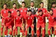 اعلام ترکیب تیم فوتبال امید