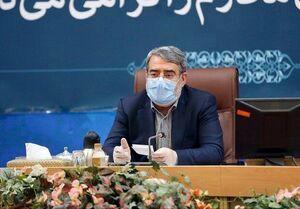 وزیر کشور: هیچ مشکلی در تامین اقلام اصلی مورد نیاز مردم وجود ندارد