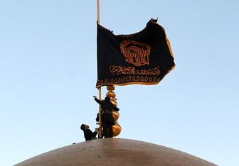 فلسفه نصب پرچم روی گنبد ائمه اطهار چیست؟