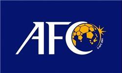 افتتاح ساختمان جدید AFC با حضور تاج