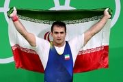 حضور قهرمان المپیک در مسابقات جهانی در هالهای از ابهام
