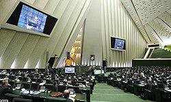 سه وزیر به کمیسیون امنیت ملی میروند