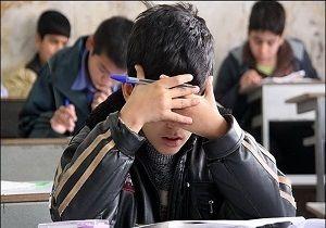 اضطراب امتحان به هراس اجتماعی اشاره دارد