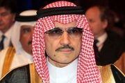 حضور شاهزاده عزادار سعودی در جای غیرمعمول