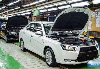 نتایج قرعه کشی محصولات ایران خودرو امروز 28 اردیبهشت ماه +لیست برندگان