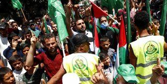اعتراض به طرح اشغال کرانه باختری با تشکیل زنجیره انسانی در غزه
