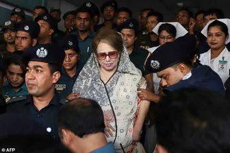 نخستوزیر سابق بنگلادش از حضور در انتخابات منع شد