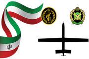 پهپاد حماسه؛ دستان بلند ایران در غرب آسیا