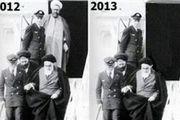 ادعای مضحک معاندان با فتوشاپ عکس امام+تصاویر