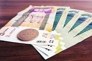 یارانه معیشتی کی واریز میشود؟