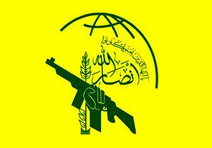 افشای اهداف و توطئههای آمریکا توسط عضو دفتر سیاسی انصار الله