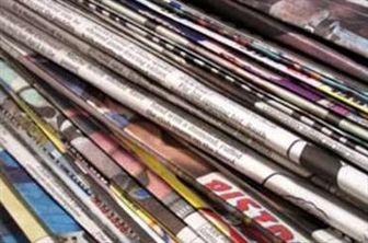 تقاضا برای خرید نشریات خارجی در ایران کاهش یافته است