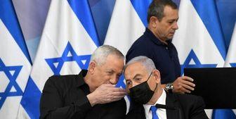 تلاش نتانیاهو و مقامهای امنیتی برای برگزاری راهپیمای «پرچم»