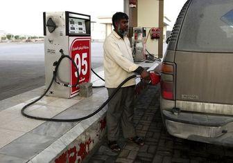 قیمت بنزین در عربستان گران شد
