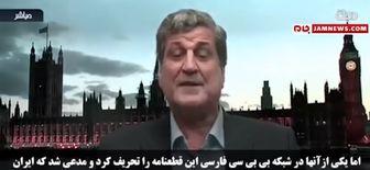 تحلیلگر سرشناس جهان عرب، براندازان خارجنشین ایرانی را رسوا کرد