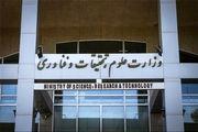 وزارت علوم باید برای بازگشت دانشجویان مهاجرت کرده برنامهریزی کند