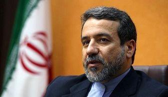 هشدار عراقچی درباره یک خطر جدی در منطقه