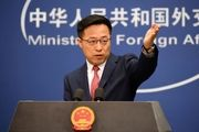 انتقاد چین از لایحه جمهوریخواهان آمریکایی برای تحریم پکن
