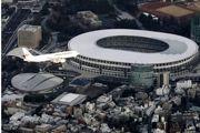 ایجاد منطقه پرواز ممنوع در زمان المپیک توکیو