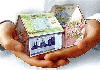 خرید خانه فقط با ۱۵۰میلیون