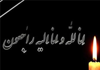 مادر احمدینژاد فوت کرد