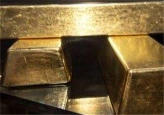 طلا از جایش تکان نخورد!