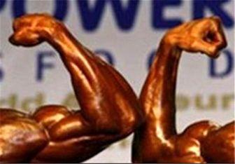 درخشش ورزشگاران ایرانی در رقابت های جهانی پرورش اندام