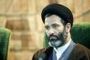 کره جنوبی مجبور به آزادسازی پولهای بلوکه شده ایران میشود