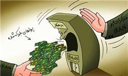 موعد چک بدهی ۱ + ۵ به ایران رسید
