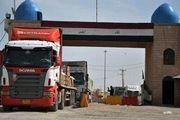 کاهش 50 درصدی صادرات به عراق