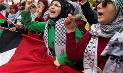 تظاهرات بر علیه اقدام اخیر ترامپ اینبار در مغرب