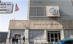 موافقت رژیم صهیونیستی با افزایش مساحت سفارت آمریکا در قدس