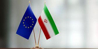 اتحادیه اروپا حمله به نطنز را قویا محکوم کند