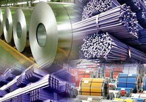 نقش صنعت فولاد در کم آبی