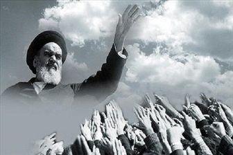 «میراث امام» در قاب تصویر شبکه پنج
