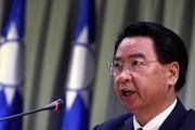 استقبال تایوان از اقدام ضد چینی آمریکا