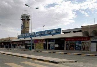پیشنهاد مشروط دولت دست نشانده یمن برای بازگشایی فرودگاه صنعا