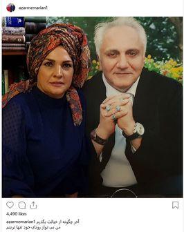 «آذر معماریان» در کنار عکس همسر مرحومش