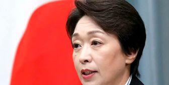 یک خانم رئیس کمیته توکیو ۲۰۲۰ میشود؟