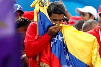 حمایت ۱۳ میلیون ونزوئلایی از حاکمیت کشور