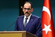 ترکیه: به وقت مناسب پاسخ آمریکا را می دهیم